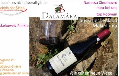 Rotwein Griechenland